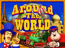 Around the World от Unicum: популярный виртуальный автомат
