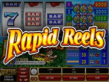 Играйте в автомат Rapid Reels в демо-режиме